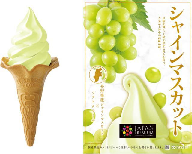 画像: www.nissei-com.co.jp