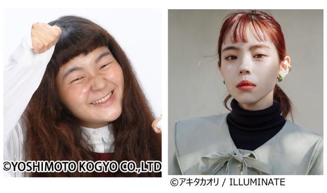 画像: (左)ゆにばーす はら氏 (右)瀬戸 あゆみ氏
