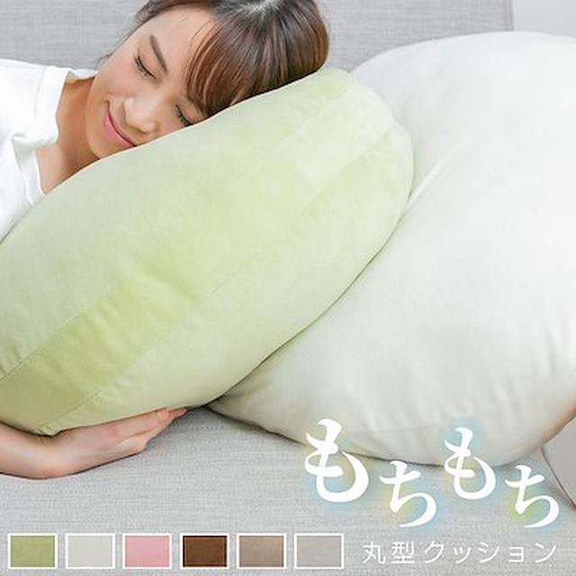 画像: [Qoo10] クッション もちもち 直径60cm おし... : 家具・インテリア
