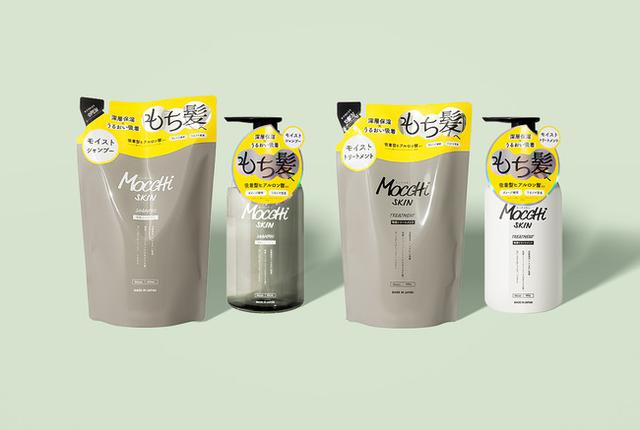 画像: 「深層保湿×うるおい吸着」処方の新ヘアケアシリーズをお試しあれ。