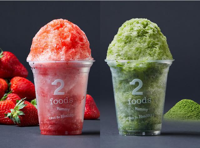 画像: 動物性由来原料・白砂糖不使用!「とろふわ」「ふわさら」新食感かき氷!