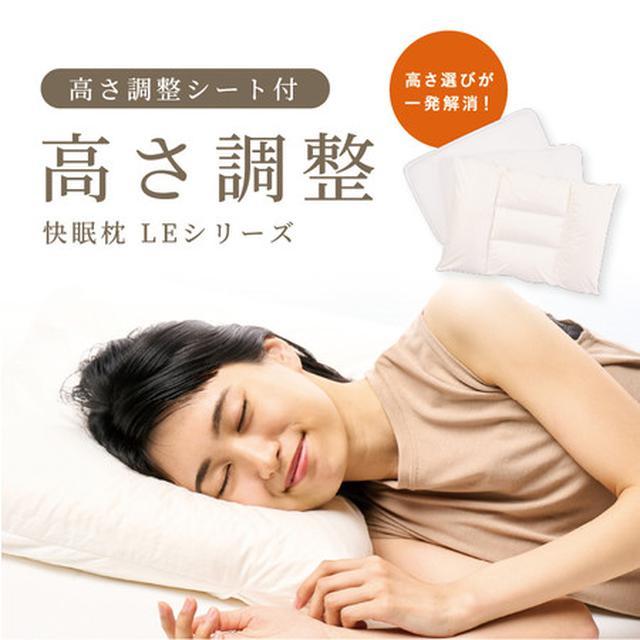 画像: 枕が合わない問題を解決するには…?