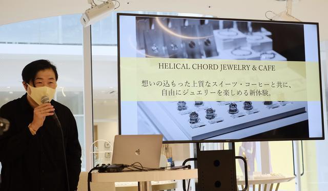 画像: 株式会社HELICAL CHORD 代表取締役デザイナー Kang氏