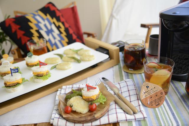 画像4: 【試飲/試食レポ】「UCCドリップポッド」×「PRINCESS Table Grill」シリーズコラボ体験会♡