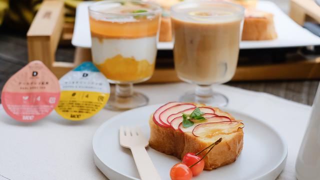 画像3: ●〈Morning〉オレンジブリュレラテ/アップルフレンチトースト