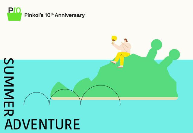 画像: 【Pinkoi】いざ夏の冒険に出かけよう!