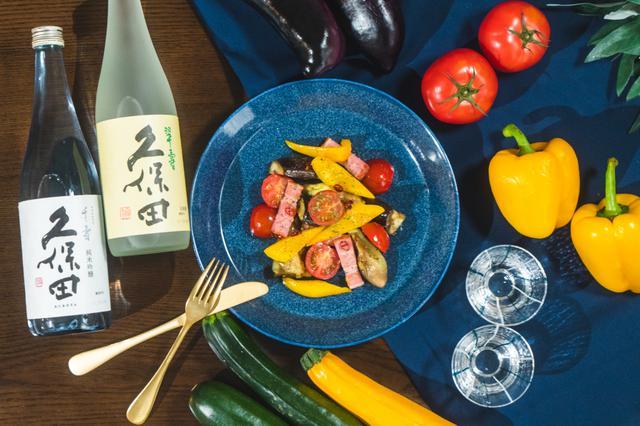 画像: 野菜ソムリエいけごま監修!夏野菜と夏酒で暑さを乗り越える