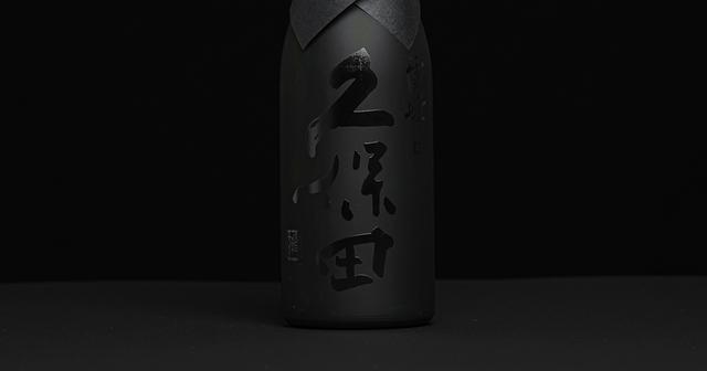 画像: 久保田 雪峰 | 久保田 | 朝日酒造