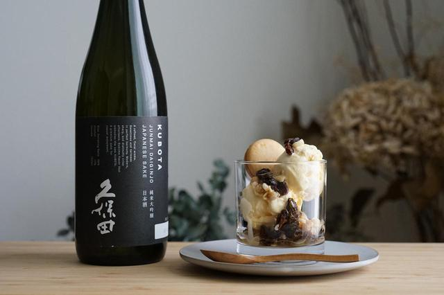 画像1: 日本酒×ひんやりスイーツ