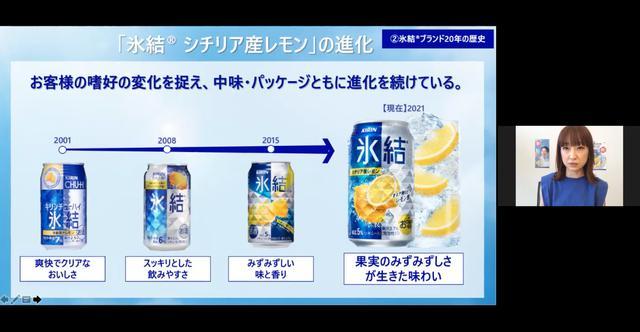 画像: キリンビールの桜井さんにご説明いただきました!