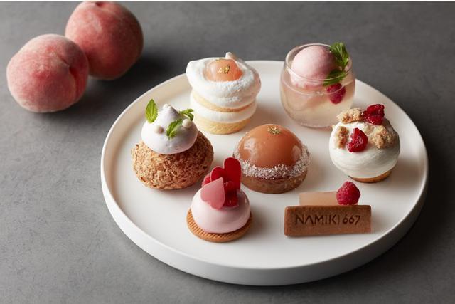 画像: Peach Cake Set