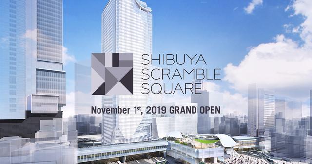 画像: SHIBUYA SCRAMBLE SQUARE
