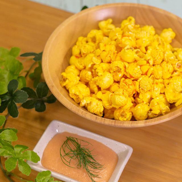 画像: 夏の訪れを告げる人気レシピが今年も登場! 「明太マヨ」