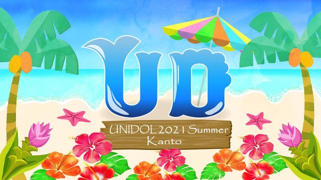 画像: Unidol Official Website