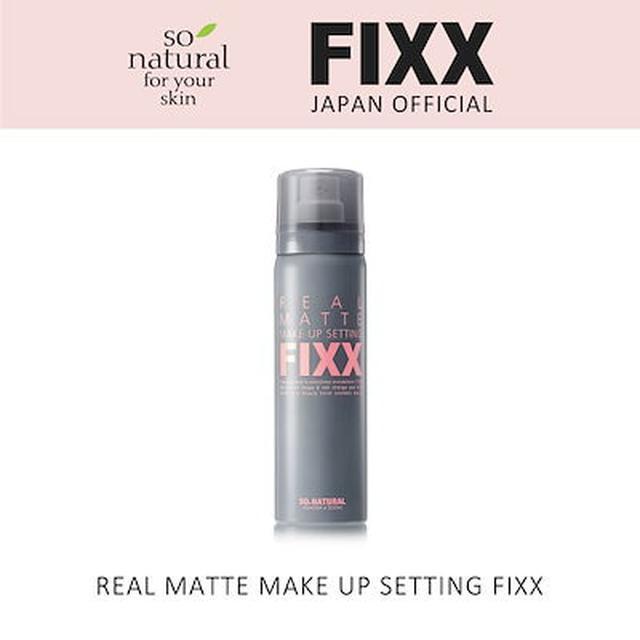 画像: 日本公式/FIXX REAL MATTE MAKE UP SETTING FIXX メイクアップフィ