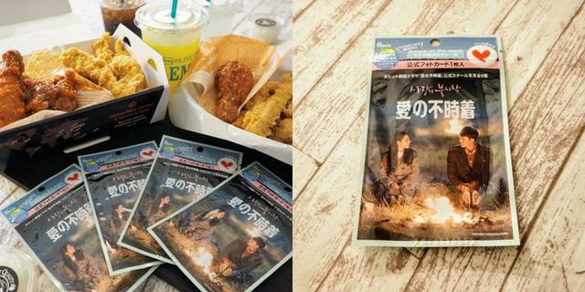 画像: ヤンニョムチキンを食べながらドラマの世界に思いを馳せる?