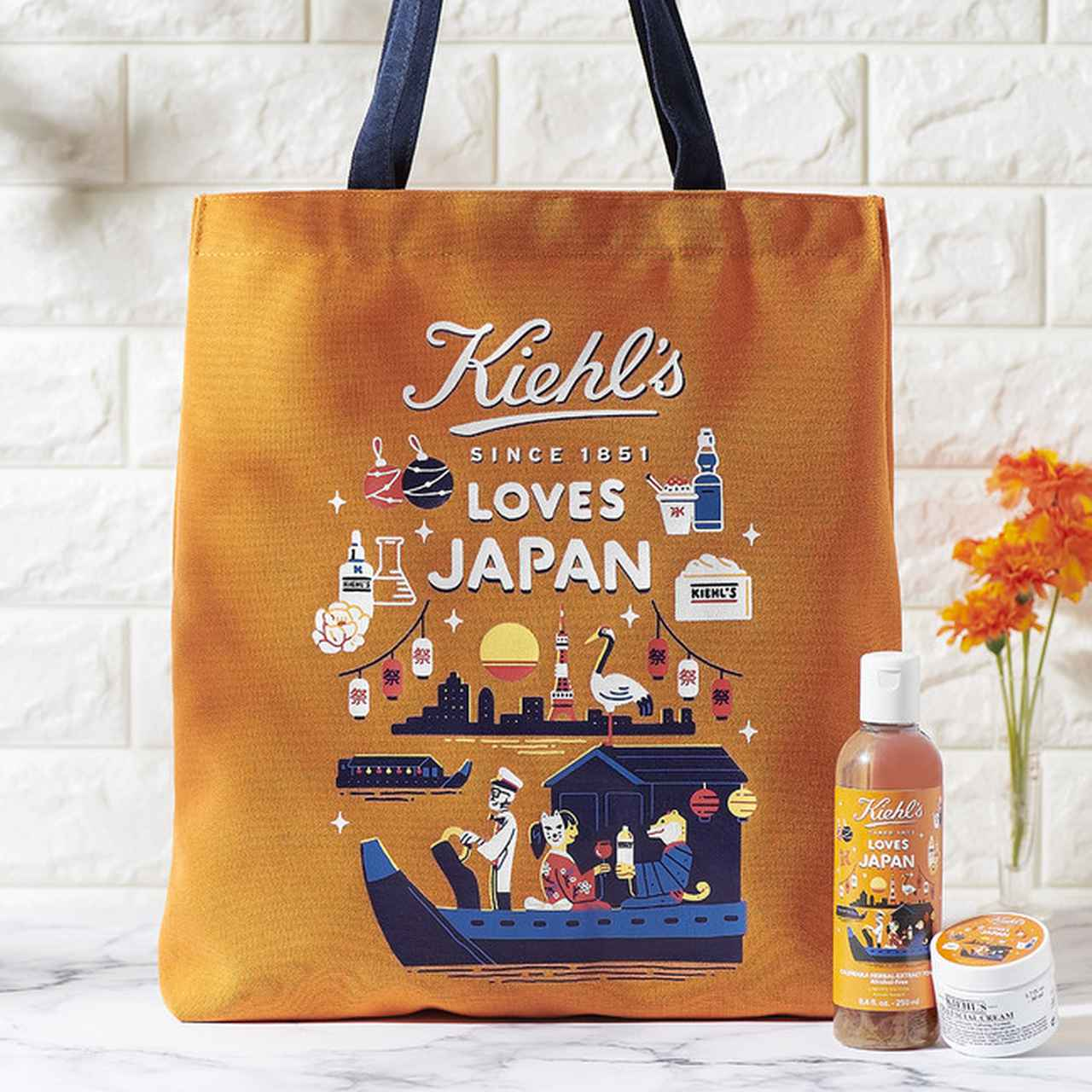 """画像2: 「KIEHL'S LOVES JAPAN」""""オンライン夏祭り""""を今年も開催!"""