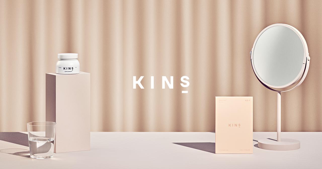 画像: KINS | 菌と生きる。体が生きる。