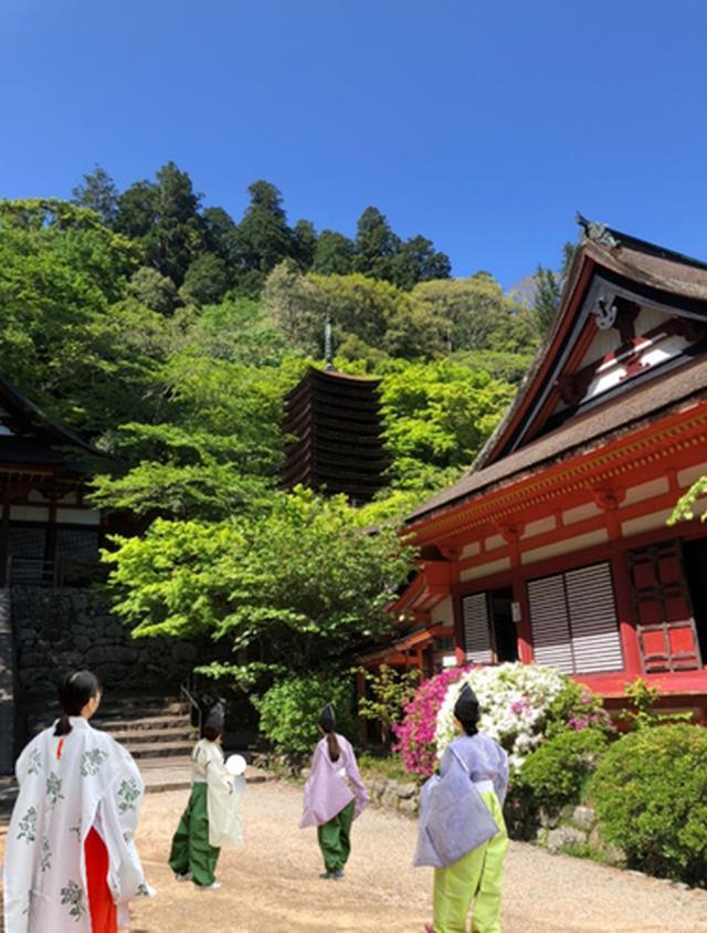 画像: 談山神社 蹴鞠装束