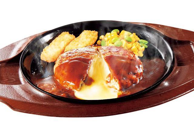画像1: 【おかずもお得!】チーズINハンバーグとチキテキ