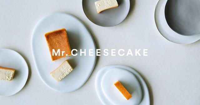 画像: Mr. CHEESECAKE | ミスターチーズケーキ