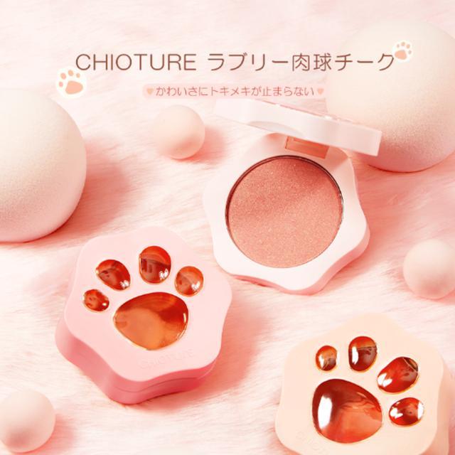 画像1: 注目の中国コスメ「Joocyee(ジューシー)」からも新商品登場