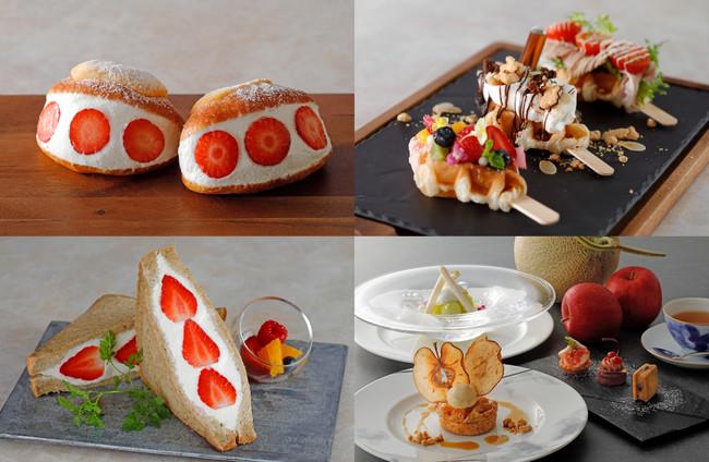 画像1: 【ウェスティン都ホテル京都】人気のマリトッツォなど フルーツをたっぷりと楽しむ新商品販売