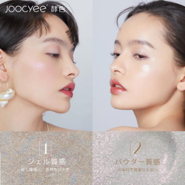 画像8: 注目の中国コスメ「Joocyee(ジューシー)」からも新商品登場