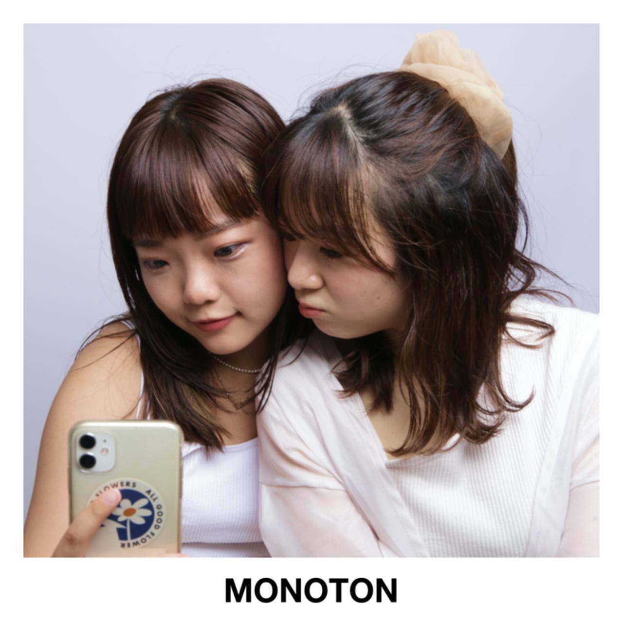 """画像4: 韓国で大流行!自分らしさを映し出すSNSで話題の""""モノクロセルフ写真館""""「MONOTON(モノトン)」が表参道にオープン!"""