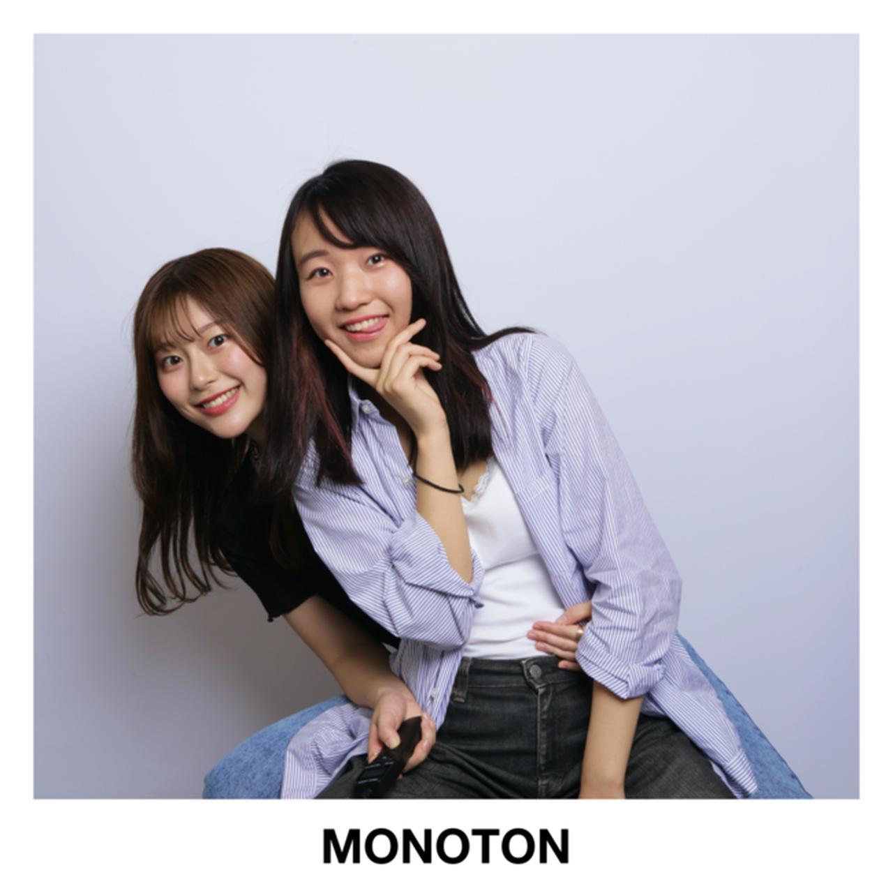 """画像2: 韓国で大流行!自分らしさを映し出すSNSで話題の""""モノクロセルフ写真館""""「MONOTON(モノトン)」が表参道にオープン!"""