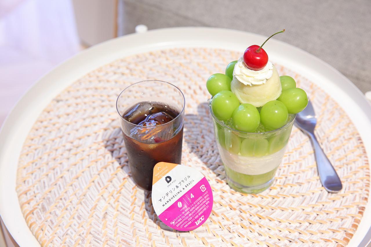 画像: オリジナルパフェと天然水アイスコーヒーのペアリングを解説。ご家庭でのコーヒーの選び方のポイントも!