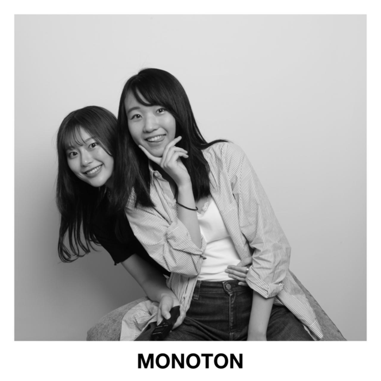 """画像1: 韓国で大流行!自分らしさを映し出すSNSで話題の""""モノクロセルフ写真館""""「MONOTON(モノトン)」が表参道にオープン!"""
