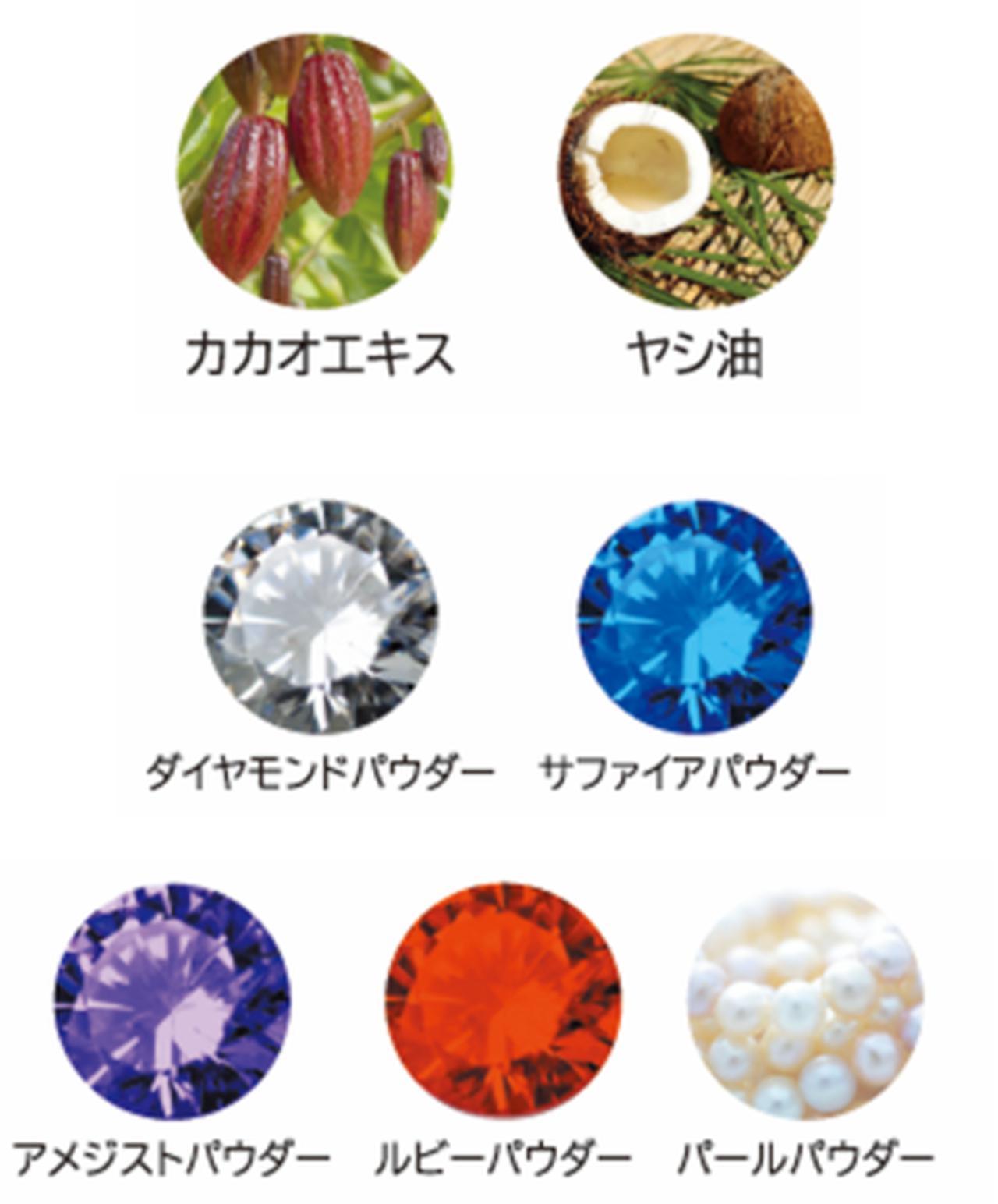 画像3: ニュートロなアイカラーで #きゅんEYE ♥フルショット ルーティーン アイパレットに日本限定秋冬カラーが新登場!