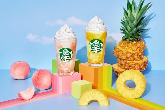 画像1: 【スターバックス」あふれる果実感が真夏にぴったり!