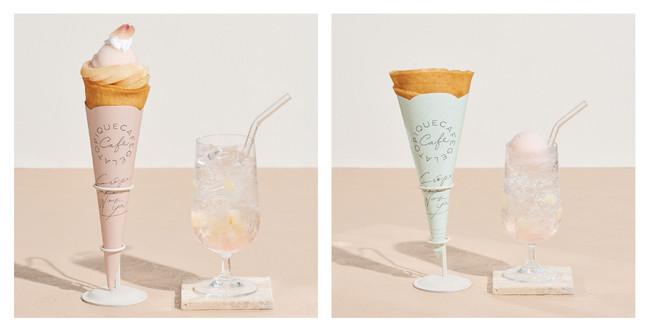 画像2: White Peach Soda(ホワイトピーチソーダ) イートイン640円/テイクアウト630円
