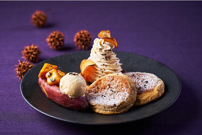 画像: 安納芋とキャラメルの絶妙な組み合わせと、ほっこりとしたパンケーキで秋の味覚を楽しむ