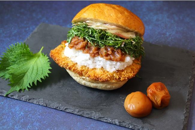 画像3: 美味しく食べて夏を乗り切ろう! パクチーと紫蘇を溢れんばかりに使ったバーガー新登場