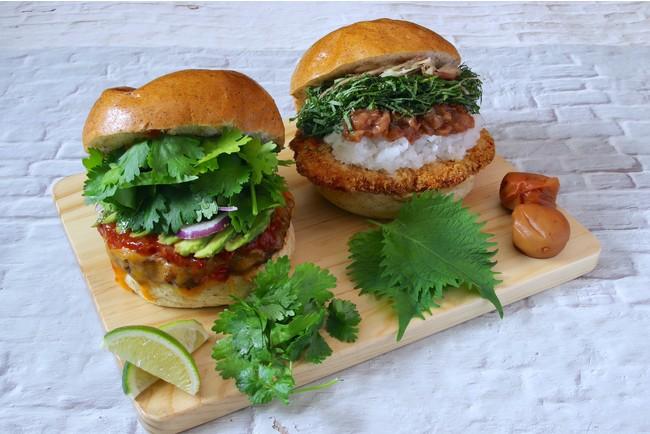 画像1: 美味しく食べて夏を乗り切ろう! パクチーと紫蘇を溢れんばかりに使ったバーガー新登場
