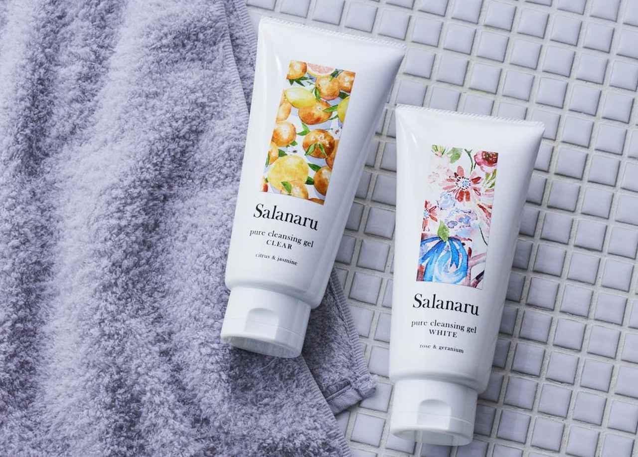 画像3: 新スキンケアブランド「Salanaru(サラナル)」誕生 3段階に変化する体感クレンジングジェルで、こすらず速落ちまっさら肌へ