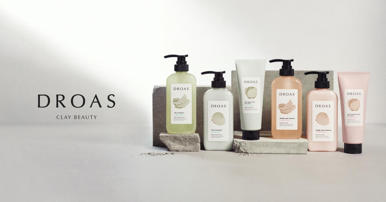 画像: DROAS(ドロアス)公式サイト|泥の恵みで、明日の美しさを