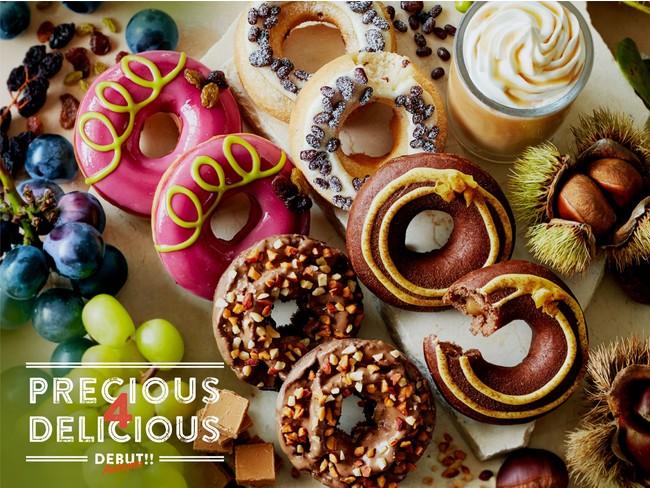 画像: 『PRECIOUS 4 DELICIOUS』~和栗ミルクとコーヒーでつくるアフォガード風ドリンクも登場