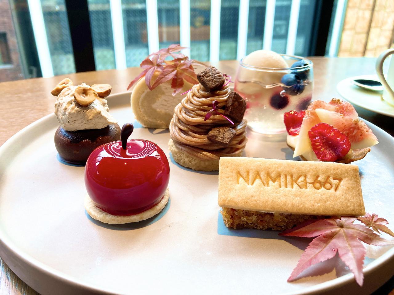 画像7: 美食の秋を堪能する6種のヴィーガンケーキたち