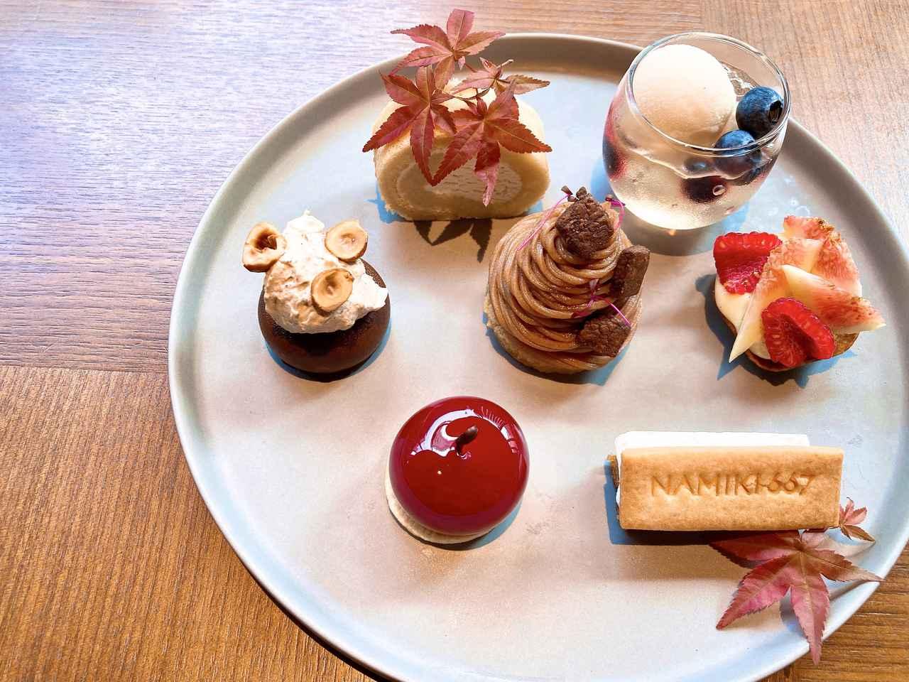 画像1: 美食の秋を堪能する6種のヴィーガンケーキたち