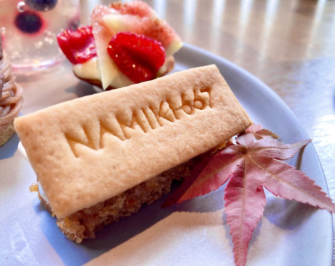 画像6: 美食の秋を堪能する6種のヴィーガンケーキたち