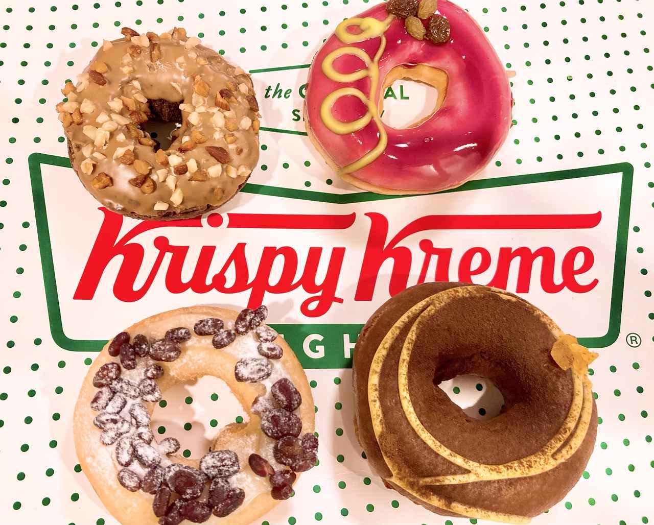 画像3: 【試食レポ】今年の秋は、4つの味と4つの食感!クリスピー・クリーム・ドーナツの新作4種を食べ比べ♡♡♡