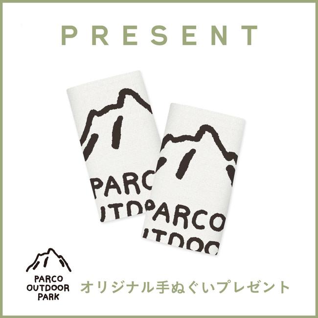 画像2: 渋谷PARCOがおくる、特別なアウトドアの1週間「PARCO OUTDOOR WEEK」開催