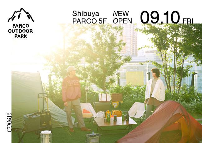 """画像1: 渋谷PARCOに""""都市型アウトドア""""を提案する新感覚アウトドアゾーン誕生"""