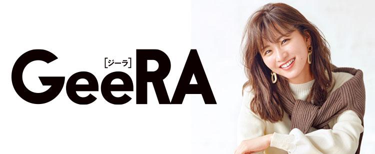 画像: 配色ニットプリーツスカート-GeeRA(ジーラ)-ファッション通販リュリュモール(RyuRyumall)