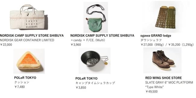 画像: OPENING SPECIAL:渋谷パルコ限定アイテムも盛りだくさん!