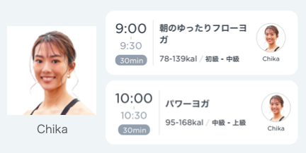 画像3: 日本最大級のオンラインフィットネスサービス「LEAN BODY」がLIVEレッスンの定期配信を開始!